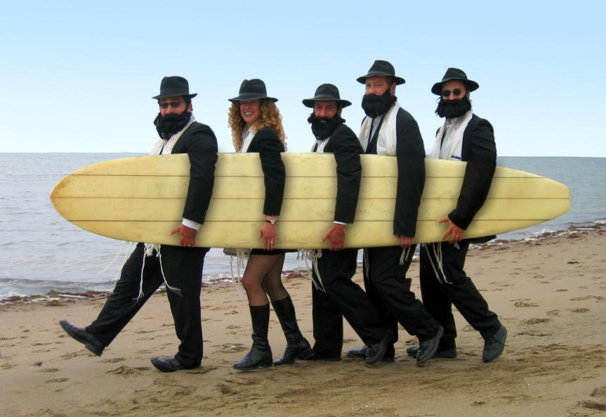 Meshugga Beach Party: Jewish Surf Music