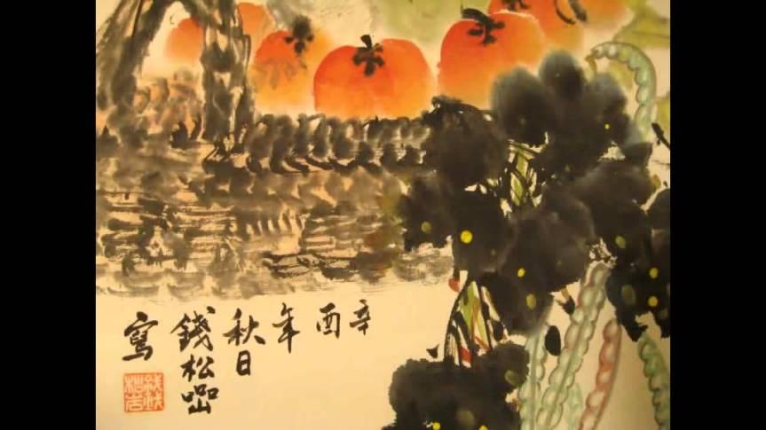 Sakura [Cherry Blossoms]: Traditional Music of Japan – Classical Koto Music日本の伝統音楽