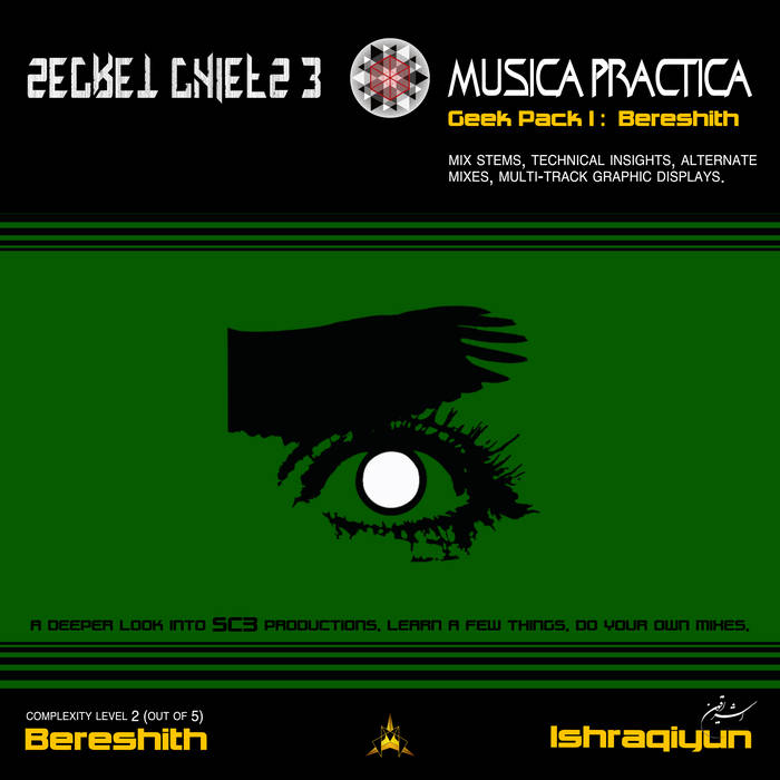 MUSICA PRACTICA *Geek Pack One*​: Halloween