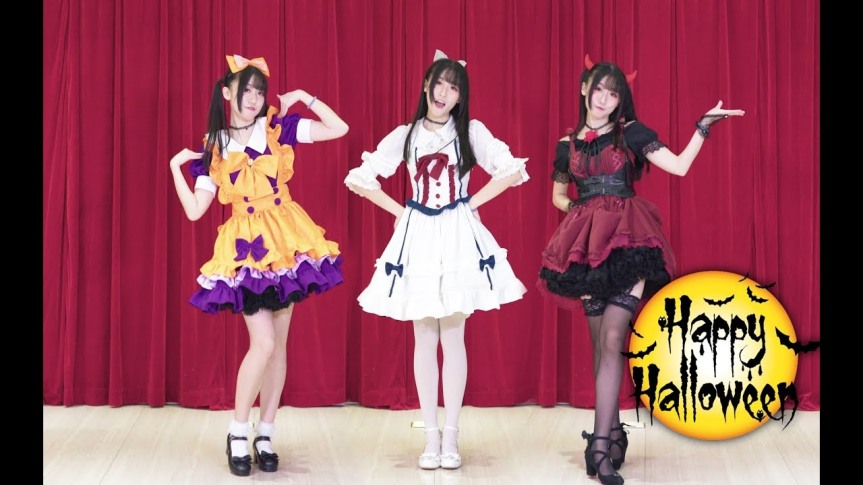 Happy Halloween (dance cover/踊ってみた) –MAO